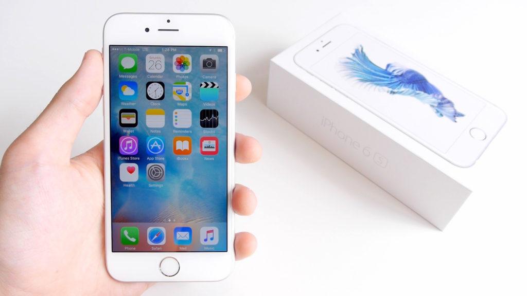 Cum amanetam un iPhone?